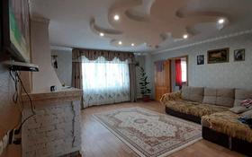 5-комнатный дом, 200 м², 10 сот., Нуржанова 63 — Иманжана за 34 млн 〒 в Жезказгане