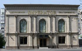 Здание, мкр Тастак-2, Толе би 207 площадью 1100 м² за 6.5 млн 〒 в Алматы, Алмалинский р-н
