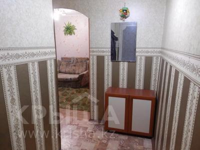 1-комнатная квартира, 29 м², 1/5 этаж посуточно, Ленина 197 за 5 000 〒 в Рудном