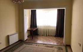 5-комнатная квартира, 115 м², 1/9 этаж помесячно, Молдагалиева 31 за 180 000 〒 в Атырау
