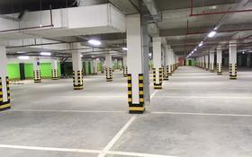 Паркинг за 20 000 〒 в Нур-Султане (Астана)