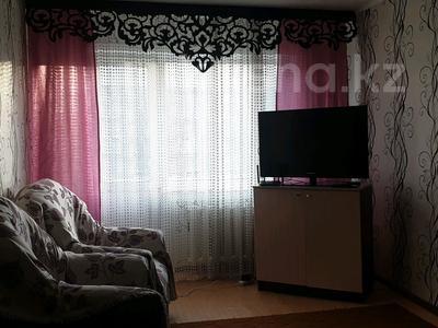 1-комнатная квартира, 38 м², 3/5 этаж посуточно, улица Михаэлиса 19 за 6 000 〒 в Усть-Каменогорске