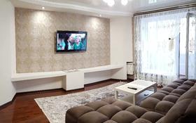 2-комнатная квартира, 70 м², 2 этаж посуточно, проспект Абая 160 — проспект Гоголя за 15 000 〒 в Костанае