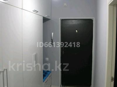 1-комнатная квартира, 45.1 м², 5/12 этаж, мкр Акбулак, 3-я улица 33/1 за 17.3 млн 〒 в Алматы, Алатауский р-н — фото 6