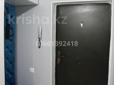 1-комнатная квартира, 45.1 м², 5/12 этаж, мкр Акбулак, 3-я улица 33/1 за 17.3 млн 〒 в Алматы, Алатауский р-н — фото 7