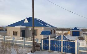 5-комнатный дом, 110 м², 10 сот., Наурыз 26 за 18 млн 〒 в Актобе