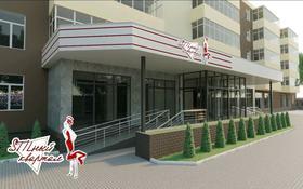 Магазин площадью 210 м², Гарышкер 5/5 за 4 500 〒 в Талдыкоргане