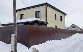 4-комнатный дом, 140 м², 10 сот., Аблайхана за 40 млн 〒 в Бишкуле