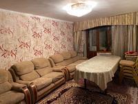 4-комнатная квартира, 76.5 м², 3/4 этаж, Ул.Бокина 7 — Попова за 21 млн 〒 в Талгаре