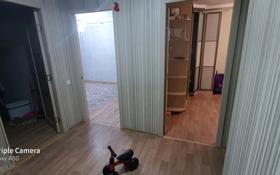 3-комнатная квартира, 61.5 м², 2/5 этаж, проспект Алашахана 28 — Победы за 15 млн 〒 в Жезказгане