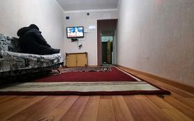 1-комнатная квартира, 34 м², 3/5 этаж посуточно, Шугыла 21 за 6 000 〒 в Жанаозен