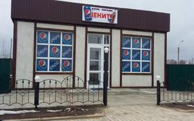 Магазин площадью 80 м², Кызыл Жар за 25 млн 〒 в Кокшетау