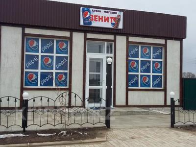 Магазин площадью 80 м², Кызыл Жар за 20 млн 〒 в Кокшетау