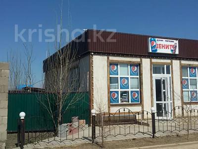 Магазин площадью 80 м², Кызыл Жар за 20 млн 〒 в Кокшетау — фото 17
