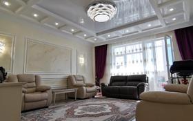 3-комнатная квартира, 150 м², 11/14 этаж, 10-й мкр 10 за 48 млн 〒 в Актау, 10-й мкр