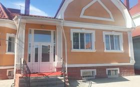 6-комнатный дом, 365.9 м², 10 сот., 6 микрорайон 57 — Жастар за 90 млн 〒 в Костанае
