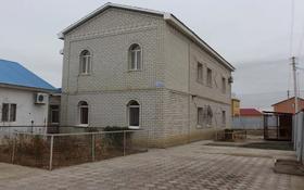 7-комнатный дом, 201.8 м², 0.0914 сот., улица Джамбула 64а за 34 млн 〒 в Атырау