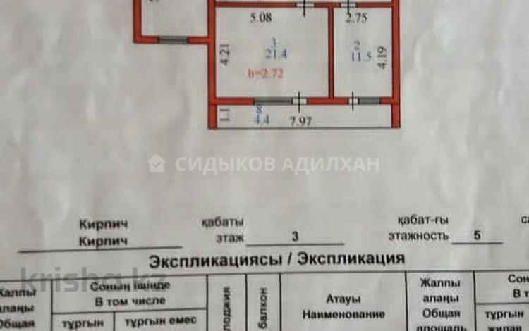 2-комнатная квартира, 79 м², 3/5 этаж, Абылай хана — Мустафина за 21.3 млн 〒 в Нур-Султане (Астана), Алматы р-н
