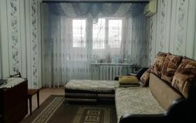2-комнатная квартира, 44.4 м², 5/5 этаж, 4 микрорайон 25 за 9.5 млн 〒 в Капчагае