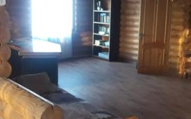 5-комнатный дом помесячно, 185 м², 8 сот., мкр Каменское плато, Кербулакская 29 за 150 000 〒 в Алматы, Медеуский р-н