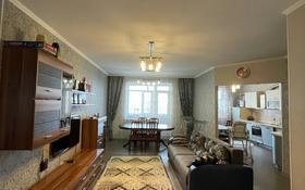 4-комнатная квартира, 108.9 м², 12/13 этаж, Жубанова 10 за 33.5 млн 〒 в Нур-Султане (Астана), Алматы р-н