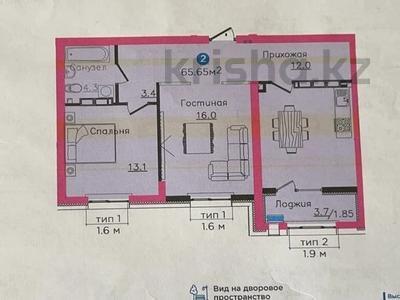 2-комнатная квартира, 65.7 м², 15/17 этаж, Сейфуллина 574/1 к3 за 50 млн 〒 в Алматы, Бостандыкский р-н