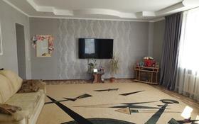 7-комнатный дом, 400 м², 10 сот., 19 микрорайон — Весёлая көшесі за 45 млн 〒 в Капчагае