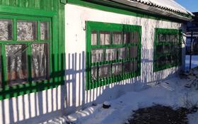 Дача с участком в 8 сот., Центральная за 2.5 млн 〒 в Кокшетау