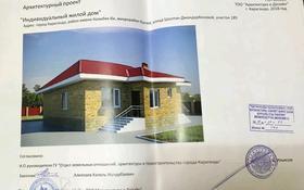 Участок 10 соток, мкр Кунгей 185 за 9 млн 〒 в Караганде, Казыбек би р-н