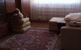 2-комнатная квартира, 57 м², 9/9 этаж, 5 мкр за 12.5 млн 〒 в Аксае