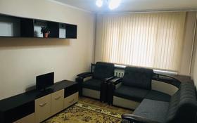 1-комнатная квартира, 40 м², 1/4 этаж посуточно, Ауэзова 64/4 — Абая за 6 000 〒 в Алматы, Бостандыкский р-н