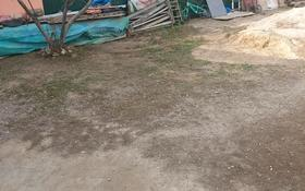 3-комнатный дом, 60 м², 2.6 сот., мкр Коккайнар за 15 млн 〒 в Алматы, Алатауский р-н