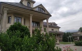 8-комнатный дом, 1200 м², 45 сот., мкр Курамыс за 1.5 млрд 〒 в Алматы, Наурызбайский р-н