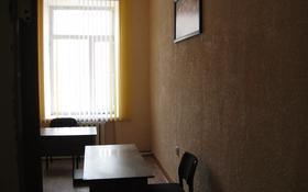 Офис площадью 14 м², Ерубаева 50 за 45 000 〒 в Караганде, Казыбек би р-н