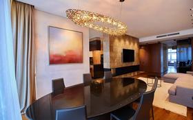 3-комнатная квартира, 140 м², 9/23 этаж помесячно, Достык 97 за 450 000 〒 в Алматы, Медеуский р-н