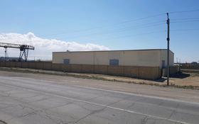 Склад бытовой 1 га, Промышленная зона 4 12 за 1 000 〒 в Актау