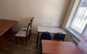 Офис площадью 80 м², 7 мкр 5 — Лермонтова сейфуллина за 50 000 〒 в Таразе