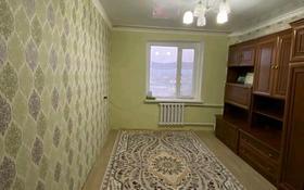 2-комнатная квартира, 54 м², 4/5 этаж, 3-й микрорайон 31 за 6.8 млн 〒 в Кульсары