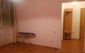 1-комнатная квартира, 37 м², 9 этаж, Сатпаева — проспект Бауыржана Момышулы за ~ 12 млн 〒 в Нур-Султане (Астана)