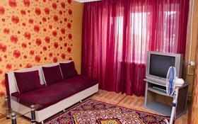 1-комнатная квартира, 45 м², 3/4 этаж посуточно, проспект Мира 20 за 5 000 〒 в Жезказгане