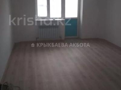 2-комнатная квартира, 66 м², 4/17 этаж, Радостовца — Мынбаева за 30 млн 〒 в Алматы, Бостандыкский р-н — фото 4