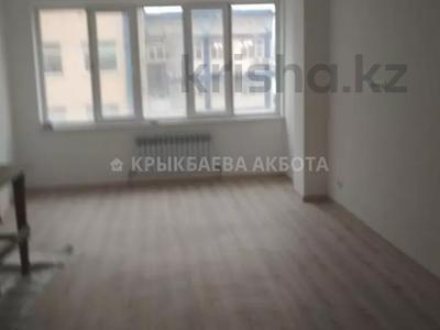 2-комнатная квартира, 66 м², 4/17 этаж, Радостовца — Мынбаева за 30 млн 〒 в Алматы, Бостандыкский р-н