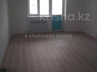 2-комнатная квартира, 66 м², 4/17 этаж, Радостовца — Мынбаева за 30 млн 〒 в Алматы, Бостандыкский р-н — фото 5