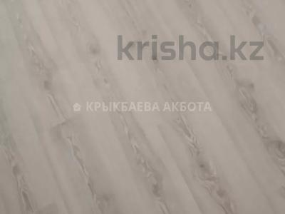 2-комнатная квартира, 66 м², 4/17 этаж, Радостовца — Мынбаева за 30 млн 〒 в Алматы, Бостандыкский р-н — фото 6