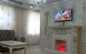 2-комнатная квартира, 60 м², 1 этаж посуточно, Бектурганова — Есенова за 15 000 〒 в