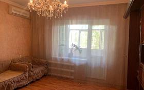 3-комнатная квартира, 62.4 м², 3/5 этаж, Сарыарка за 18 млн 〒 в Жезказгане