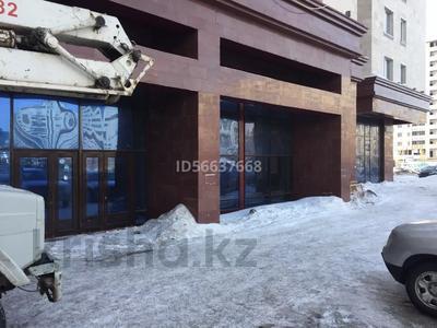 Помещение площадью 619 м², Керей и Жанибек Хандар 28 — Мангилик ел за 330 млн 〒 в Нур-Султане (Астана), Есиль р-н — фото 4
