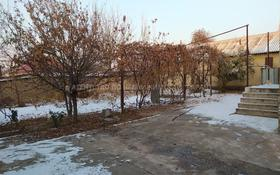 4-комнатный дом, 158 м², 9.5 сот., мкр Жайлау 122 за 21.5 млн 〒 в Шымкенте, Абайский р-н