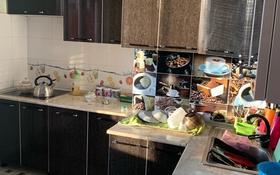 3-комнатная квартира, 82 м², 9/12 этаж, Коктем за 23.5 млн 〒 в Талдыкоргане