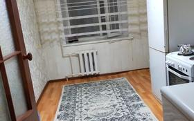3-комнатная квартира, 63 м², 2/3 этаж, Тусупбекова за 13.5 млн 〒 в Жезказгане